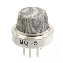 سنسور گاز MQ-5