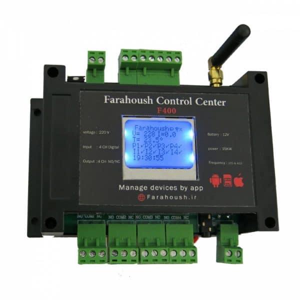 مرکز کنترل موبایلی